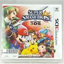 NINTENDO 3DS Game- SUPER SMASH BROS